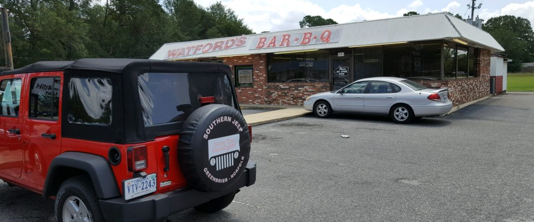 Watford's Bar-B-Q